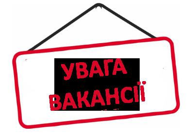 https://www.vigrand.com.ua/wp-content/uploads/2019/02/%D0%B2%D0%B0%D0%BA%D0%B0%D0%BD-%D1%83%D0%BA%D1%80-400x280.png